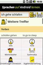 LEO Wörterbuch