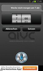 AIVC (Alice)