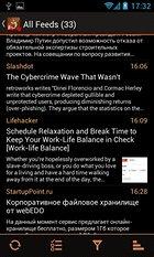 JustReader News - RSS