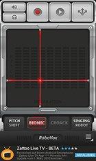 RoboVox - Voice Changer Lite