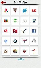 Logos Quiz - Et ça, c'est quelle marque ?