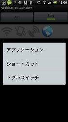Notification Launcher