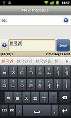 Smart Keyboard PRO: Un teclado con muchas opciones.