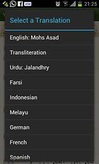 iQuran Pro - Una soluzione mobile per i lettori del Corano!