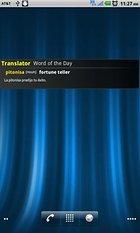 Talking Translator /Dictionary