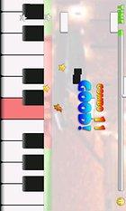 Piano Master - Découvrez le musicien en vous !