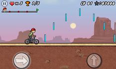 BMX Boy - Eine Fahrt, die es in sich hat!