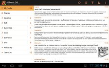 JustReader News - RSS: un altro client per Google Reader