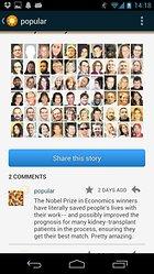 NewsBlur - Una buena alternativa a Google Reader