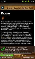 """Parallel Kingdom AOT - Echtzeit-Multiplayer in der """"echten"""" Welt"""