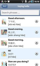 Travel Interpreter - Nessuna barriera linguistica grazie ad Android?
