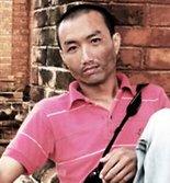 Sai Ye Lin
