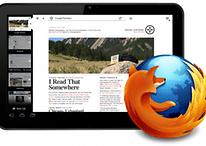 [Foto] Nuevo proyecto de Firefox para Tablets