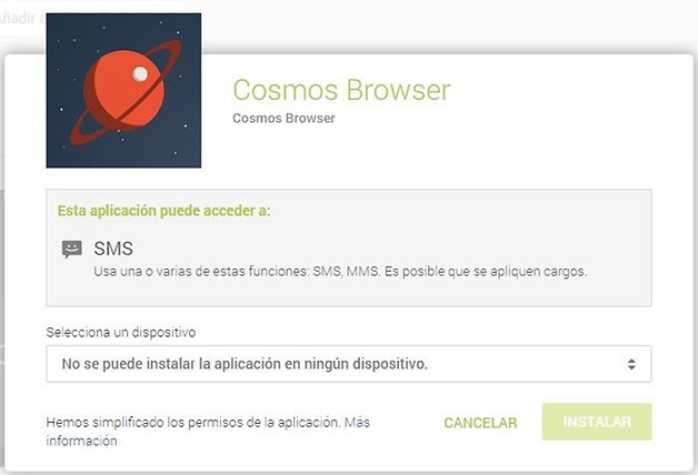 cosmos browse
