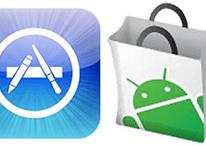 Android Market podría superar a App Store de Apple este año