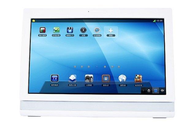 Motorola CloudBB HMC3260