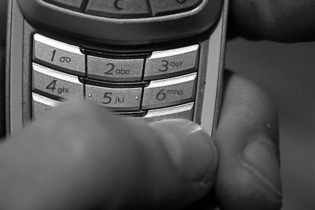 SMS 20 años