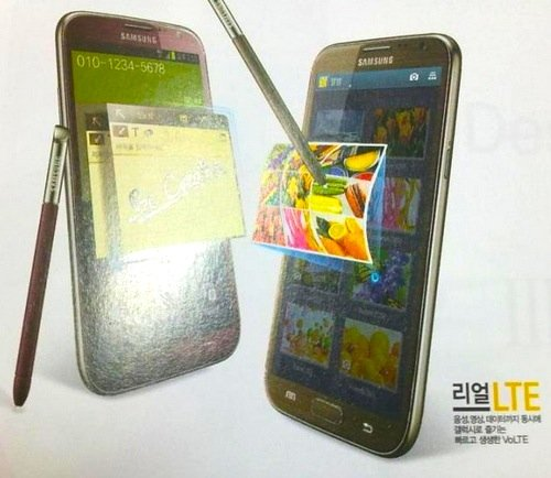 samsung galaxy note 2 marron rojo