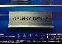 Nueva publicidad del Samsung Galaxy Nexus: en NTT Docomo de Japón