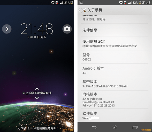 Xperia ZL Android 4 3