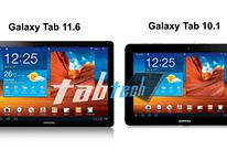 """¿Anunciará Samsung su Galaxy Tab de 11.6"""" a 2GHz en el MWC? (Rumor)"""