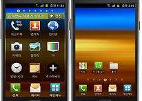Actualización del Samsung Galaxy S II - Ahora el tamaño de los iconos más grandes