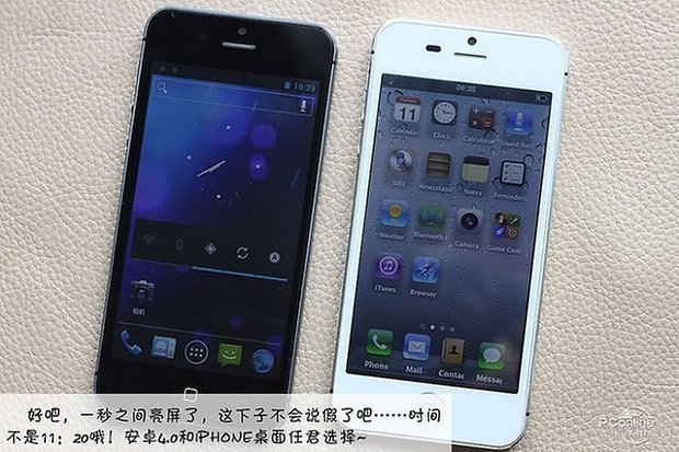 iphone 5 android ics