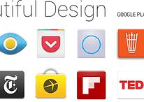 Google Play y la importancia del diseño de aplicaciones