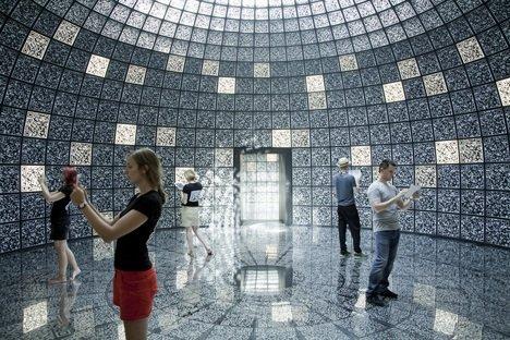 arte y tecnologia 2