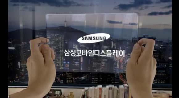 Samsung écran futur pliable transparent