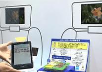 WiGig: Envío inalámbrico de datos en segundos gracias a Panasonic