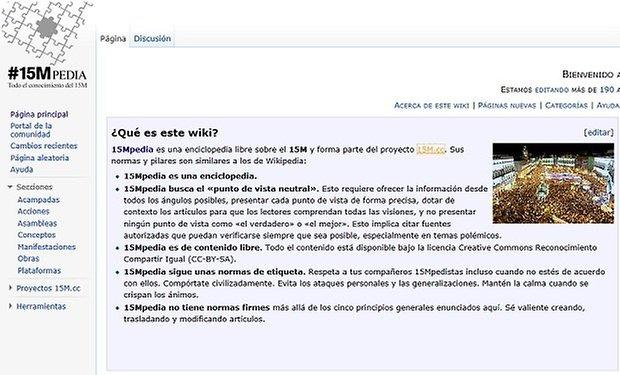 15 m wikipedia