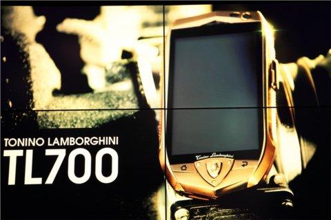 Lamborghini T700