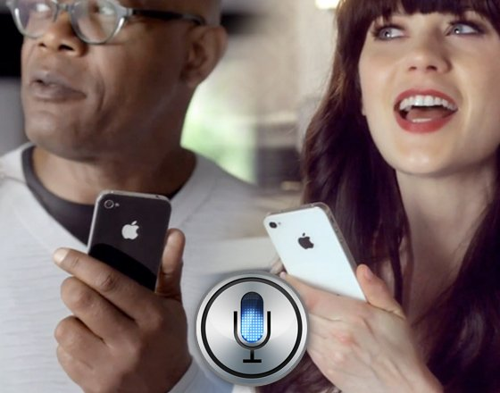 famosos publicidad android