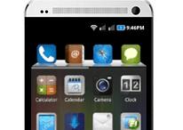 L'HTC One n'est pas sorti qu'il est déjà cloné en Chine