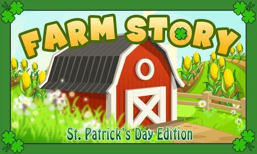 farmstorysaintpatrick