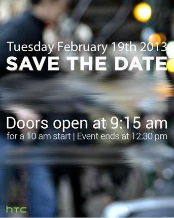 HTC M7 event