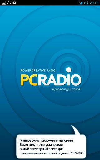 radiointernet