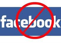 Journée mondiale sans Facebook : vous pouvez le faire aussi !