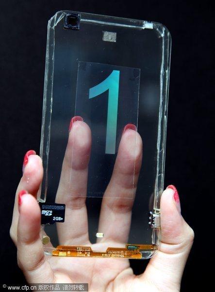 transparent1