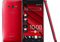 HTC Release 5 Inch Galaxy Killer In Japan. Welcome Back HTC