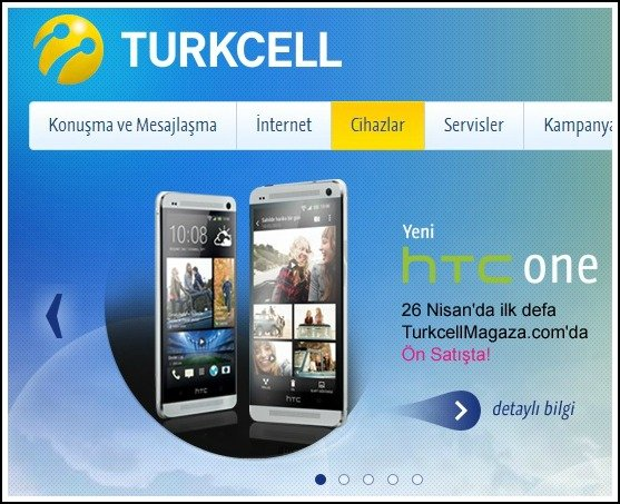 HTC trcell