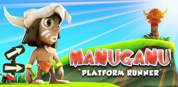 Manuganu Teaser