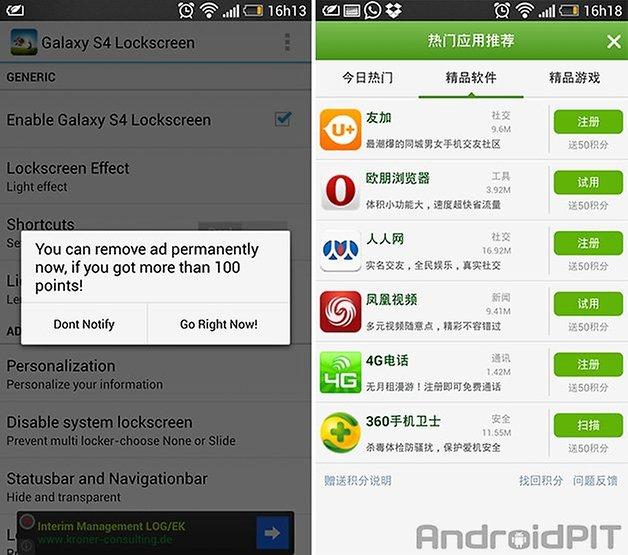 Galaxy S4 lockscreen