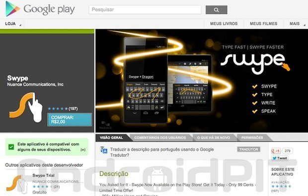 Swype play store br