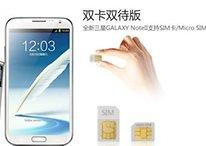 Note 2 vende 5 milhões de unidades e Sammy lança variante dual-SIM