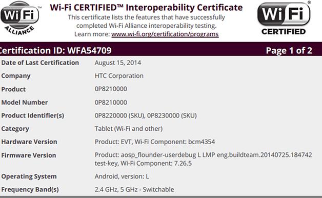 wifi certificado htc