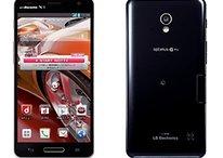 LG Optimus G Pro - Anunciado oficialmente en Japón