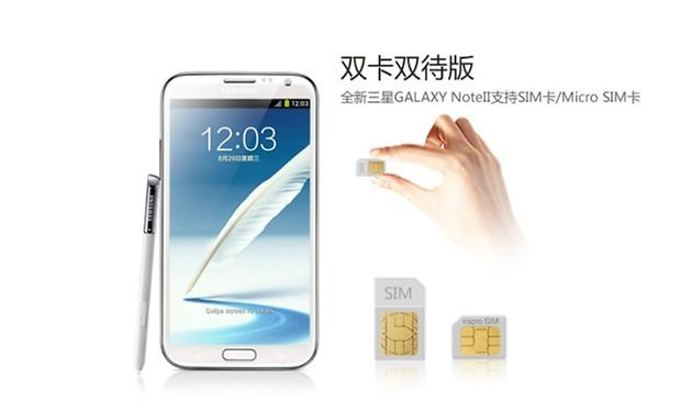 Galaxy Note 2 dualsim