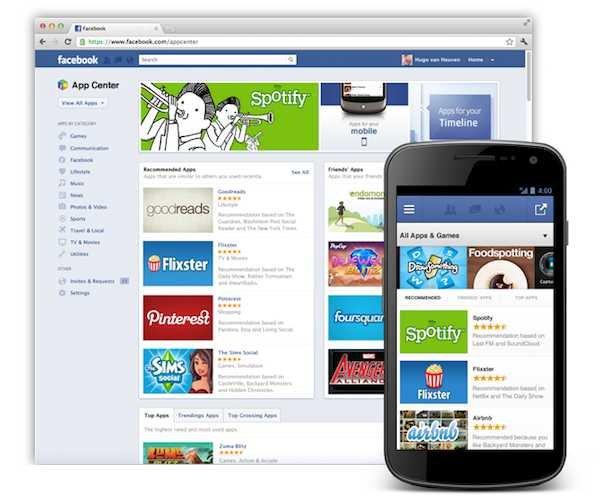 App Center FB